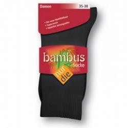 Moteriškos bambuko pluošto kojinės