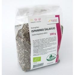 Ispaninio šalavijo (chia) sėklos