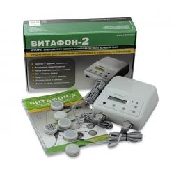 Vibroakustinis aparatas Vitafonas 2
