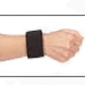 Magnetinė juostelė (kelio, rankos)